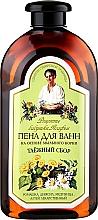 Parfums et Produits cosmétiques Mousse de bain à base d'herbe à savon pour peaux sensibles et à problèmes - Les receettes de babouchka Agafia