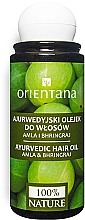 Parfums et Produits cosmétiques Huile capillaire ayurvédique à l'amla et bhringraj - Orientana Amla & Bhringraj Ayurvedic Hair Oil
