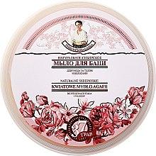 Parfums et Produits cosmétiques Savon à l'extrait de géranium de Sibérie pour corps et cheveux - Recettes de Babouchka Agafia