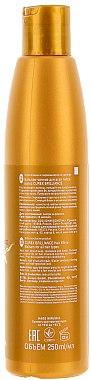 Après-shampooing au magnésium - Estel Professional Curex Brilliance — Photo N2