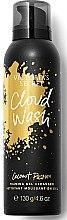 Parfums et Produits cosmétiques Nettoyant moussant en gel, Noix de coco - Victoria's Secret Cloud Wash Coconut Passion Foaming Gel Cleanser