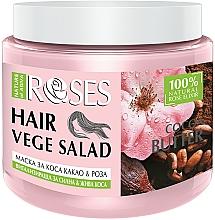 Parfums et Produits cosmétiques Masque au beurre de cacao pour cheveux - Nature of Agiva Roses And Cocoa Butter Hair Mask
