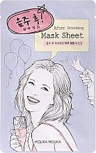 Parfums et Produits cosmétiques Masque tissu à l'extrait de thé vert pour visage et cou - Holika Holika After Mask Sheet After Drinking