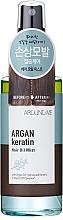 Parfums et Produits cosmétiques Brume à l'huile d'argan et kératine pour cheveux - Welcos Around Me Argan Keratin Hair Oil Mist