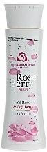 Parfums et Produits cosmétiques Lotion à l'huile de rose et baie de goji pour corps - Bulgarian Rose Rose Berry Nature Lotion