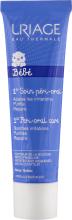 Parfums et Produits cosmétiques Soin anti-irritations du contour de la bouche pour enfants - Uriage Babies Soin Peri-Oral Cream