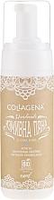 Parfums et Produits cosmétiques Mousse lavante bio au collagène et acide hyaluronique pour visage - Collagena Handmade Wash Foam For Dry Skin
