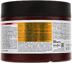 Masque stimulateur de pousse de cheveux - Dr. Sante Anti Hair Loss Mask — Photo N2