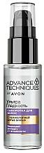Parfums et Produits cosmétiques Sérum à l'huile d'argan pour cheveux - Avon Advance Techniques Ultra Seek Serum