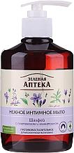 Parfums et Produits cosmétiques Gel d'hygiène intime à la sauge et allantoïne - Green Pharmacy