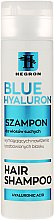 Parfums et Produits cosmétiques Shampooing hydratant pour cheveux secs qui manquent d'éclat - Hegron Blue Hyaluron Hair Shampoo