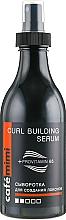 Parfums et Produits cosmétiques Sérum coiffant des boucles à la provitamine B5 - Cafe Mimi Curl Building Serum