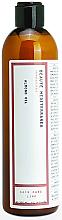 Parfums et Produits cosmétiques Huile d'amande - Beaute Mediterranea Almond Oil