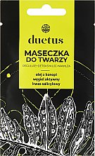 Parfums et Produits cosmétiques Masque à l'huile de chanvre et charbon actif pour visage - Duetus
