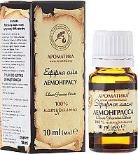 Parfums et Produits cosmétiques Huile essentielle de citronnelle 100% naturelle - Aromatika