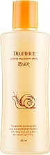 Parfums et Produits cosmétiques Lotion tonique à la mucine d'escargot pour visage - Deoproce Hydro Recovery Snail Toner