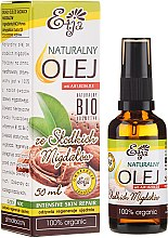 Parfums et Produits cosmétiques Huile d'amande douce 100% naturelle - Etja Natural Oil