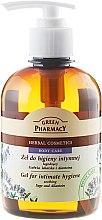 Parfums et Produits cosmétiques Gel d'hygiène intime apaisant à l'allantoïne et sauge - Green Pharmacy