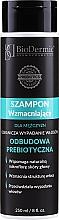 Parfums et Produits cosmétiques Shampooing à l'extrait de bardane - BioDermic Prebiotic Men Shampoo