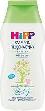 Parfums et Produits cosmétiques Shampooing à l'huile d'amande organique pour enfants - Hipp BabySanft Sensitive Shampoo