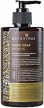 Parfums et Produits cosmétiques Savon liquide naturel à l'huile de chanvre pour mains - Botavikos Fitness Hand Soap