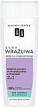 Parfums et Produits cosmétiques Eau micellaire revitalisante au tonique pour visage - AA Sensitive Skin Against Wrinkles