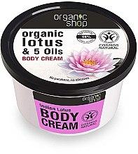 Parfums et Produits cosmétiques Crème aux huiles et lotus indien bio pour corps - Organic Shop Body Cream Organic Lotus & Oils