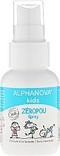 Parfums et Produits cosmétiques Spray à l'eau florale de lavande - Alphanova Kids Spray
