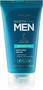 Crème à l'aloe vera pour visage - Oriflame Norht For Men Sensitive Soothing Cream — Photo N1