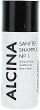 Parfums et Produits cosmétiques Shampooing doux protégeant la couleur - Alcina Hare Care Sanftes Shampoo №1