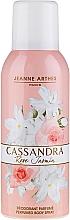 Parfums et Produits cosmétiques Jeanne Arthes Cassandra Rose Jasmin Perfumed Body Spray - Déodorant spray parfumé pour corps