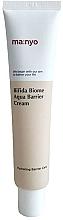 Parfums et Produits cosmétiques Crème à l'extrait d'herbe du tigre pour visage - Manyo Bifida Biome Aqua Barrier Cream