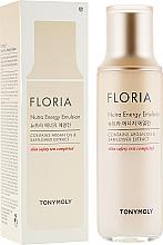 Parfums et Produits cosmétiques Émulsion à l'huile d'argan pour visage - Tony Moly Floria Nutra-Energy Emulsion