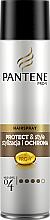 Parfums et Produits cosmétiques Laque fixation extra forte - Pantene Pro-V Style & Schutz Hair Spray