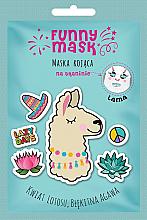 Parfums et Produits cosmétiques Masque tissu apaisant à l'extrait de fleur de lotus, Lama - Marion Funny Mask Lama