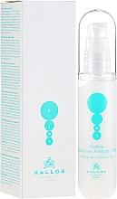 Parfums et Produits cosmétiques Lait de kératine pour cheveux - Kallos Cosmetics Absolute Keratin Milk