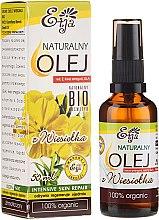Parfums et Produits cosmétiques Huile d'onagre 100% naturelle - Etja Natural Oil