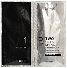 Parfums et Produits cosmétiques Maska chroni№ca kolor wiosyw farbowanych - Kosswell Professional Innove Ideal Color Mask