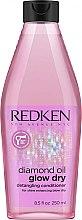 Parfums et Produits cosmétiques Après-shampooing préparateur de brushing - Redken Diamond Oil Glow Dry Conditione