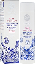Parfums et Produits cosmétiques Élixir revitalisant douche et bain - Natura Siberica Siberie Mon Amour Revitalizing Shower and Bath Elixir