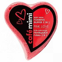Parfums et Produits cosmétiques Gel douche et éponge moussante pour corps Amour rose - Cafe Mimi Body Wash Foaming Buffer 2 in 1 Pink Love
