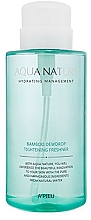 Parfums et Produits cosmétiques Lotion tonique à l'eau de bambou - A'pieu Aqua Nature Bamboo Dew Drop Tightening Freshener