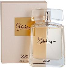 Parfums et Produits cosmétiques Rasasi Shuhrah Pour Femme - Eau de Parfum