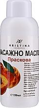 Parfums et Produits cosmétiques Huile de massage à la pêche - Hrisnina Cosmetics