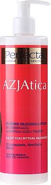 Lait de riz lavant et démaquillant pour visage et yeux - Perfecta Azjatica Rice Milk Lotion Make-up Removal Eye & Face Wash
