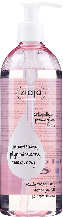 Eau micellaire - Ziaja Micellar Water Universal For Face And Eyes All Skin Types