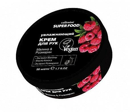 Crème à l'extrait de romarin pour mains - Cafe Mimi Super Food