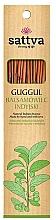 Parfums et Produits cosmétiques Bâtons d'encens, Encens indien - Sattva Guggul