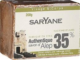 Parfums et Produits cosmétiques Savon d'Alep à l'huile de baies de laurier - Saryane Authentique Savon DAlep 35%