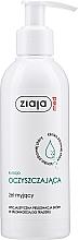 Parfums et Produits cosmétiques Gel nettoyant antibactérien pour le visage - Ziaja Med Cleansing Gel Antibacterial For Teens & Adults